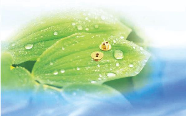 aqua-p 節水事業立上げのお知らせ