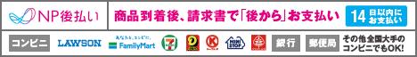 asparagus-main 産直アスパラ 北海道産 特別販売
